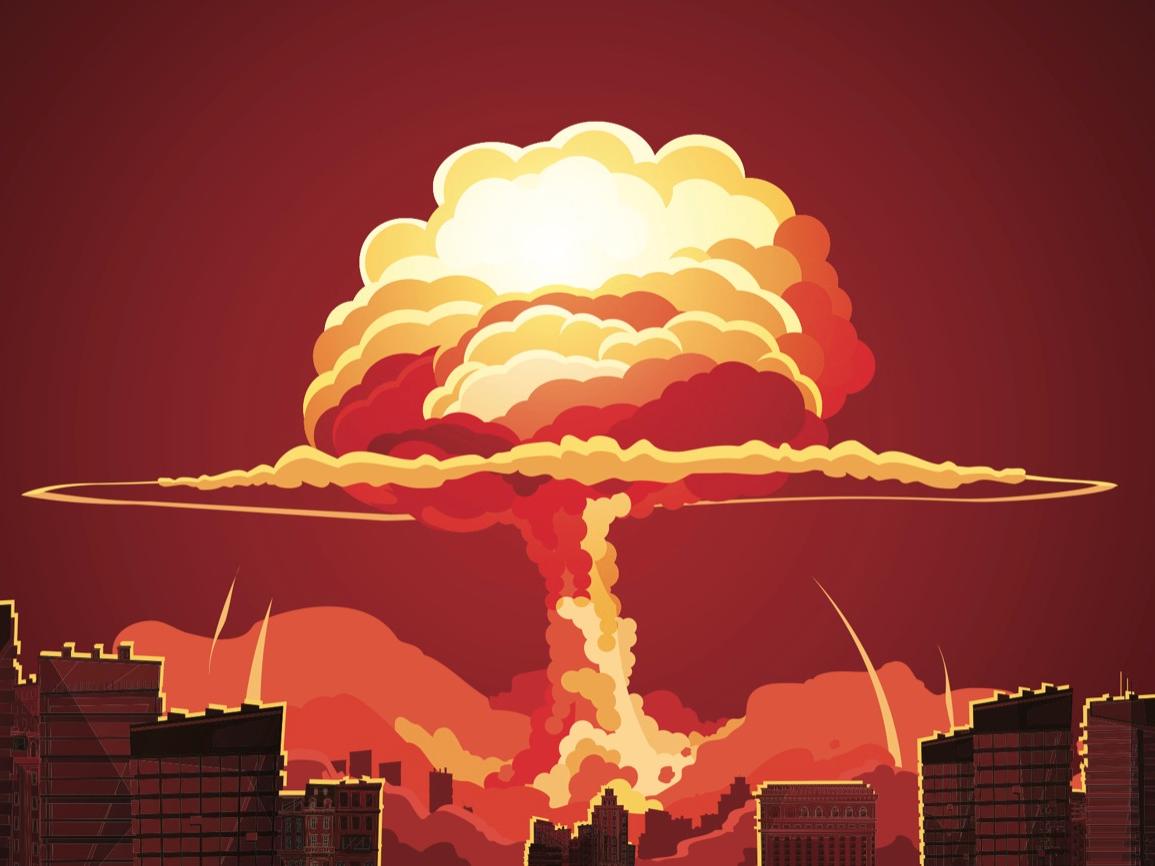atombombe illustrasjon