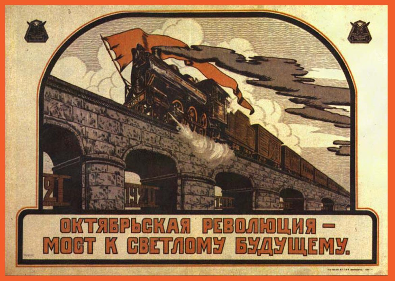 den russiske togmyten